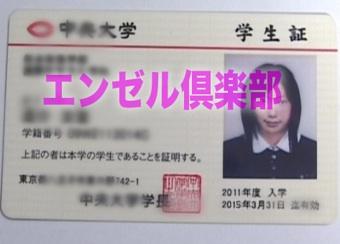 【上玉】マリ 19歳 ※  ※◎小さな花びら エンゼル・サポート dgpot.com