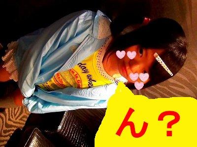 かよえ〜姫に足コキさせたらギンギンに(笑)◆室内悪戯◆けしからんので、最後は口内発射。 つるコング dgpot.com