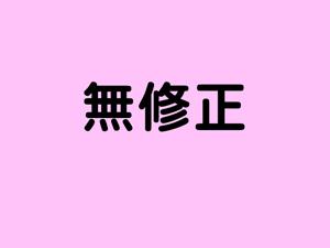 ○学生の紺ソを脱がせ足裏責め。ムレたソックス。モザなし。 魔法少女 dgpot.com