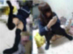 【妹の制服】  下着についた微かな汗の匂いとシミ。 妹に欲情する兄 dgpot.com