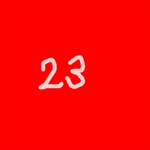 赤羽23本セット■vol.1以外全部セット■