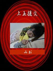 エロ動画エロ画像のまとめ 素人娘 Gcolle デジポット FC2 pcolle
