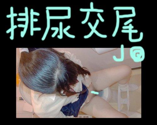 【お嬢様トイレ援4セット】挿入生中びゅるるフェラチオ放尿 匂い液体まみれ生殖行為