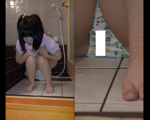 調教3 ○児パンツ穿いたままお漏らし放尿 おしがま 何度も体勢を変えるかわいい子