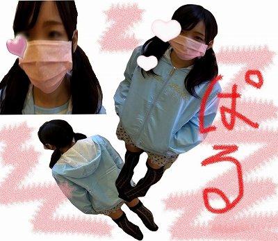 Chu坊、生中のニーハイとかってヤバすぎるっ。細身ぷにっと最強ツインテール!!初々しい反応。 援助ぃオヤジ dgpot.com