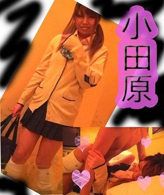 絶滅危惧種の黒ギャル!はっけ〜〜〜〜〜ん!!! 援助ぃオヤジ dgpot.com