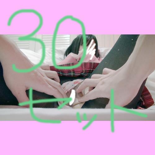 【全30セット】期間限定 マニア向け雑誌で有名な娘 dgpot.com