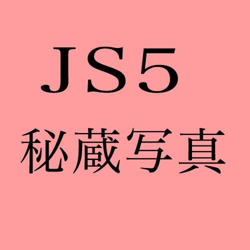 U-12 ジュニアアイドル 秘蔵のクッキリ写真集