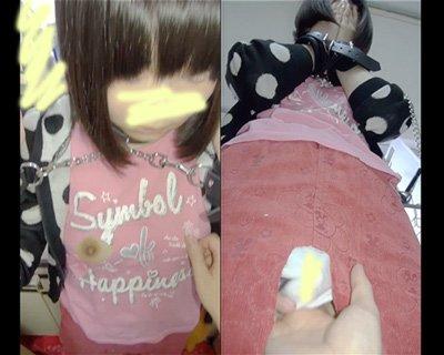 SNS罠-4 拘束悪戯 乳首つまみパンツ食い込むまで指入れられ その後指挿入くちゅくちゅ ドM 14○cm童顔