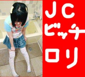 【C3□リビッチ 12set】アヘ顔で犯される子 セットのみおまけ付き ハメ中出し ぶっかけ フェラ 足コキ