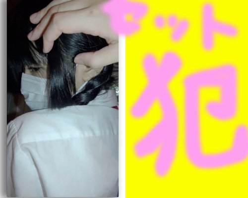 【52分セット】家○教師 教え子 生殖行為の本質 愛液まみれ 包茎フェラ チン●ス受精【フルHD】