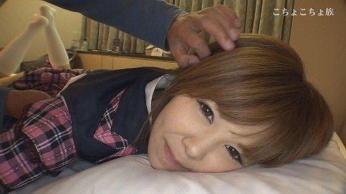 こちょこちょ族 美女素人モデルいいなり娘 19歳 美羽 AKB48制服編 その2 iPhone/iPad 対応 ガチンコ dgpot.com