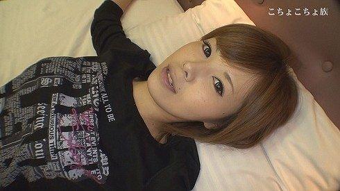 こちょこちょ族 美女素人モデルいいなり娘 19歳 美羽 私服編 iPhone/iPad対応版 ガチンコ dgpot.com