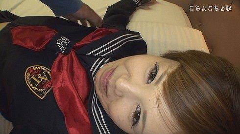 こちょこちょ族 美女素人モデルいいなり娘 19歳 美羽 制服編 iPhone/iPad対応版 ガチンコ dgpot.com