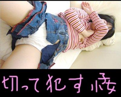 【北海道炉裏5セット】尿道刺激射精 オナホペット性欲処理道具 愛液SEX 潤んだ瞳