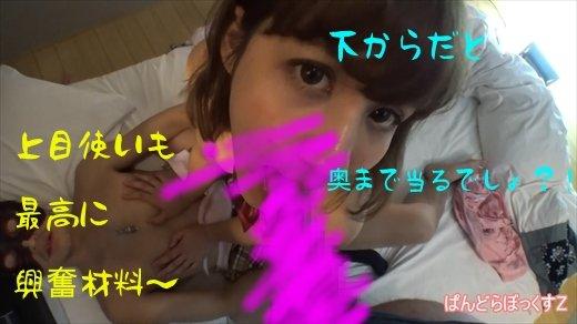 【3P・個人撮影】-ホテルに呼び出して2人でまわしちゃったw…怒ってる??Wアミちゃん-後編 ぱんどらぼっくすZ dgpot.com