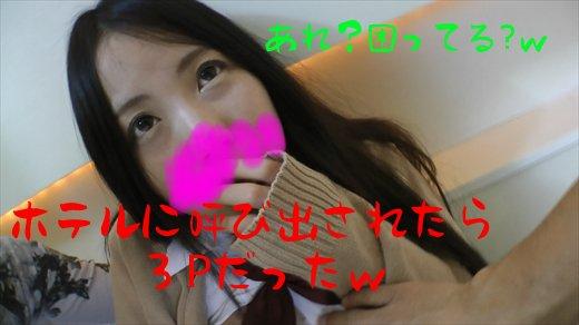 【3P・個人撮影】3人でエッチ-Fカップ巨乳の《くるみちゃん》軽音部ボーカル担当-前編 ぱんどらぼっくすZ dgpot.com