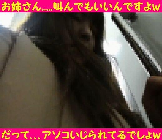 【電車内×チ●ン】vol.5★清楚な美人お姉さん★パンスト破られマ●コまで晒されますwww 汽車ぽっぽ dgpot.com