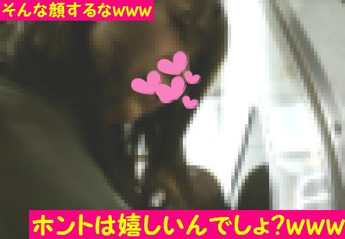 chikan1.wmv Download