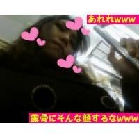 【電車内×チ●ン】vol.4★キャリアOLさん★フラッシュ焚かれて、恥ずかしくて顔面真っ赤かwww 汽車ぽっぽ dgpot.com