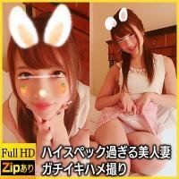 【個人撮影】不倫ハメ撮りにカラダをよがらせ何度もガチイキしまくるモデル級の美人妻の美麗さん! 金沢の漢 dgpot.com