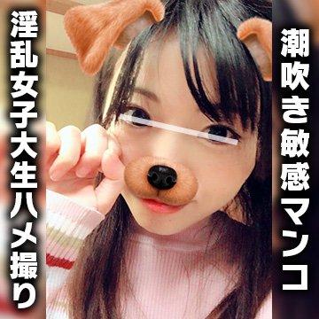 【個人撮影・ハメ撮り】潮吹きするほど敏感マンコ!22歳女子大生の生中出しハメ撮りSEX! 金沢の漢 dgpot.com