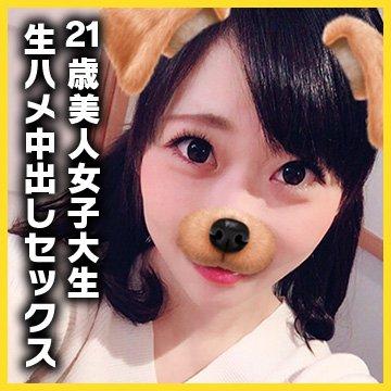 【個人撮影・ハメ撮り】21歳女子大生!色白ボディが超エロい!おしゃべり好きJDの生ハメ中出しSEX! 金沢の漢 dgpot.com