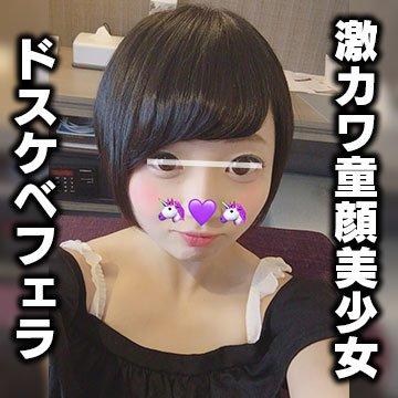 【個人撮影】可愛すぎる素人女子大生!センズリ鑑賞からのノーハンド口内射精フェラ!!
