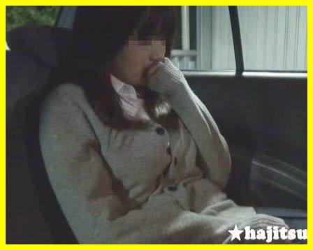 ハメ撮り援◯投稿 おしゃぶり女子○生 4 Hajitsu -はじつ- dgpot.com