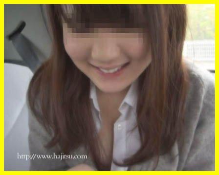 ハメ撮り援◯投稿 おしゃぶり女子○生 3 Hajitsu -はじつ- dgpot.com