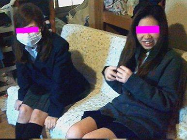 女友達のマンコをネット晒し・優樹/光1 密告者ギルド dgpot.com