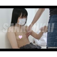 handjob19.mp4 Download