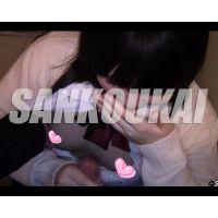 【フルHD】J○の手コキ&ぶっかけ vol.1  ダウンロード