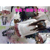 jitakuchu-1-5j.zip Download