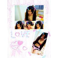 kawakoh_c.wmv Download