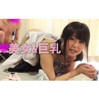 mayu_b.wmv Download