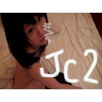 幼っC〜【しおり2】ごめんなさいっ肌ぷに最強、つるぺたロリむしゃむ!!