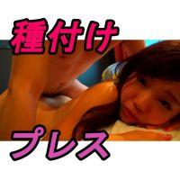 nnyy4_b.wmv Download