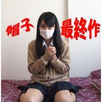 boushi75_final_haishin.mp4 Download