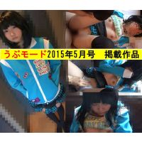akabane.wmv Download