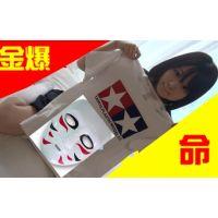 ゴールデンボンバー大好きJC彩夏ちゃん、エアセックス〜からの〜生挿入したったww