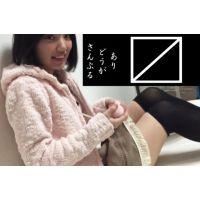 chippai_kanojo.mp4 Download