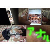 anal3p.wmv Download