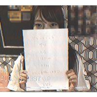 puti-yuri.mp4 Download