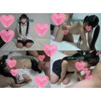 OTOMEZA_dvd_300MB.mp4 Download