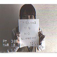 puti-kana.mp4 Download