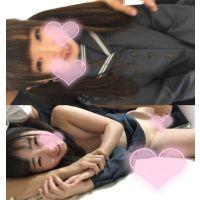ayu-chunse.mp4 Download