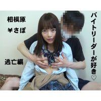 sagami-tobo-27.mp4 Download