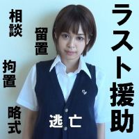 sagami-tobo-29.mp4 Download