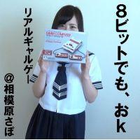 sagami-tobo-26.mp4 Download